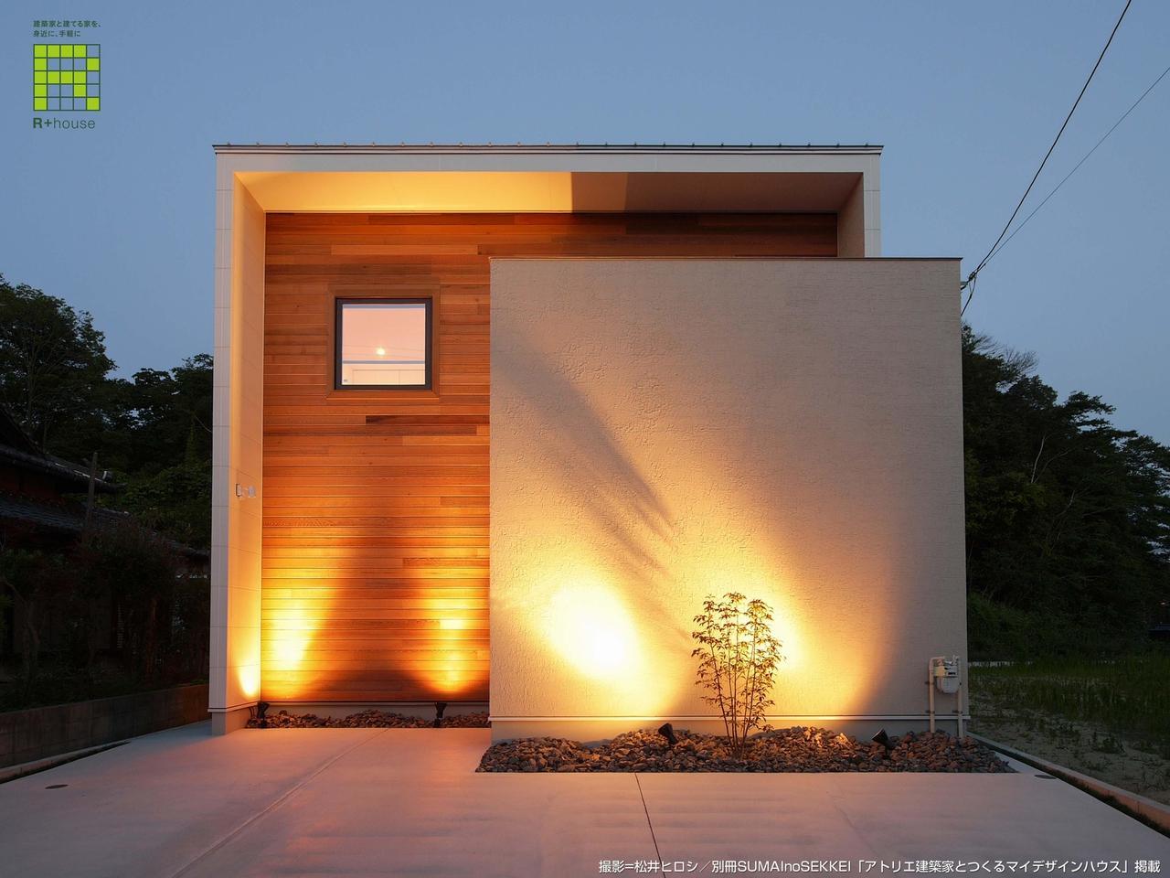 【姫路】低コストで叶える建築家住宅!参加無料の住宅セミナーも人気|株式会社アールホーム