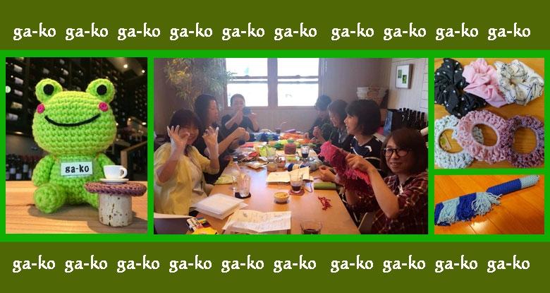 4月22日(日)ga-ko café Vol.16